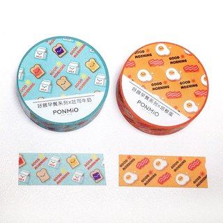 Breakfast Decorative Paper tape