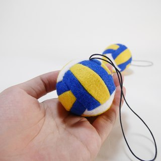 Virtual Reality Volleyball Charm
