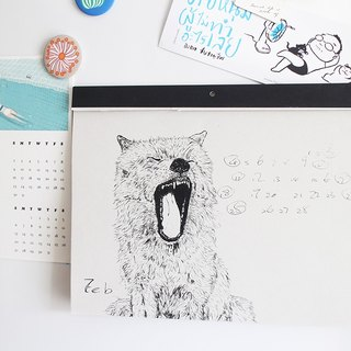 2018 Animal Illustrations Calendar | Sako Studio