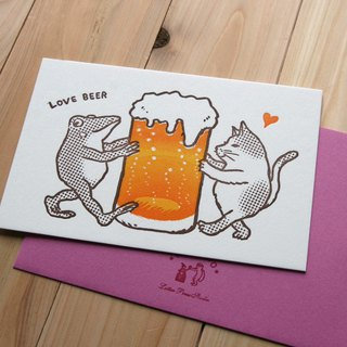 Love beer! ---Letterpress card