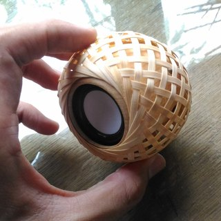 Cannon Maple Maple Wood Horn | Bamboo Weave