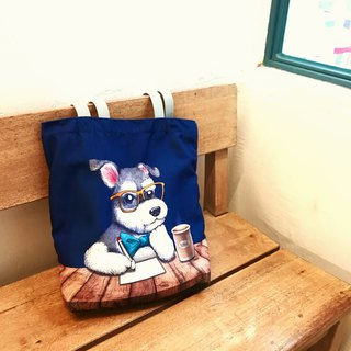Home Designed by Schnauzer Canvas Bag