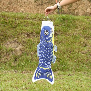 Taiwan Fish Flag 60 CM (Navy Blue)