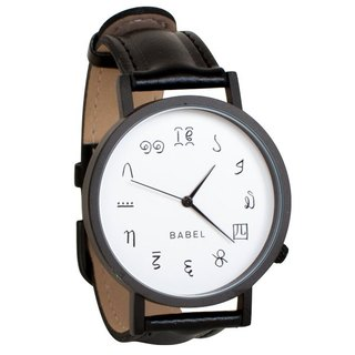 Babylonian Twelve language hand-neutral watch