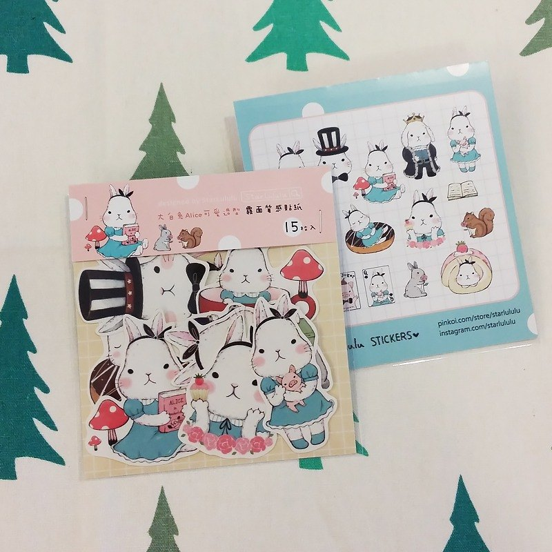 Matte texture stickers / white rabbit Alice - fairy tale modeling group (15 pieces)