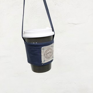 Grey gray blue grey / gray blue / plain beverage cup beverage bag