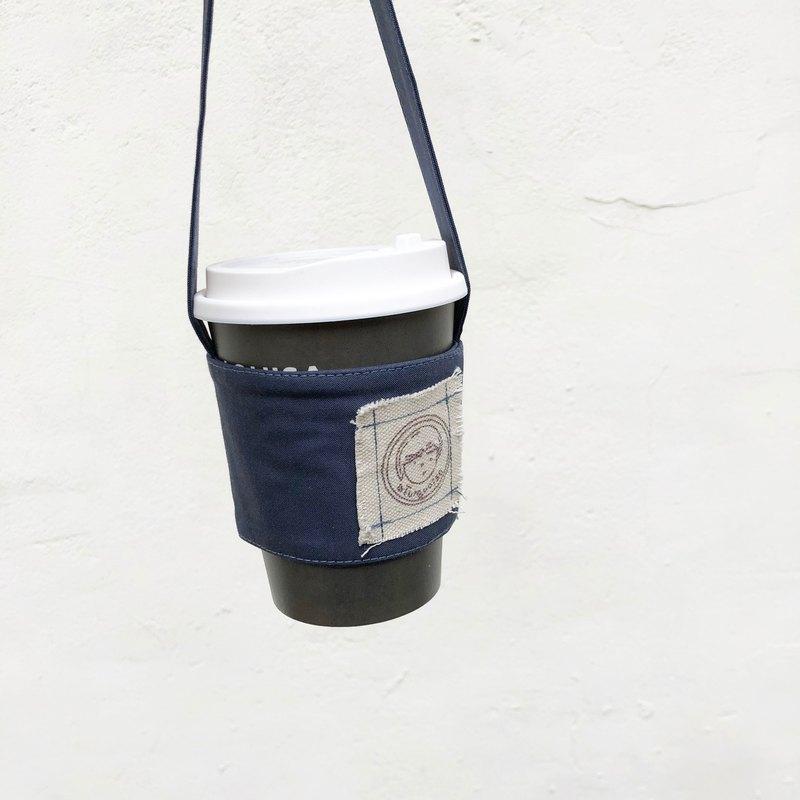 灰灰藍藍灰灰 / 灰藍 素色 / 飲料杯套 飲料提袋