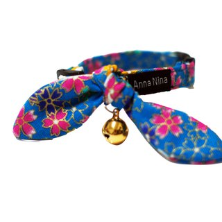 [AnnaNina] Pet Cat Collar Biplane Kelly Towel S~M