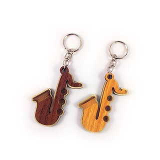 Wood Carving Key Ring - Saxophone