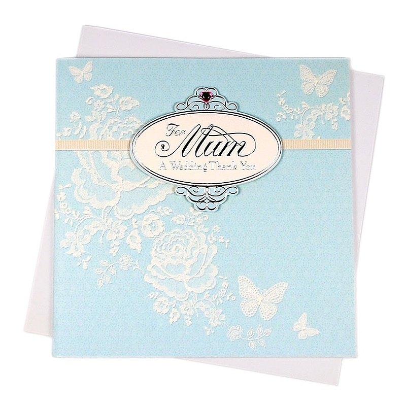 婚禮向媽媽感謝【Hallmark-卡片 無限感謝】