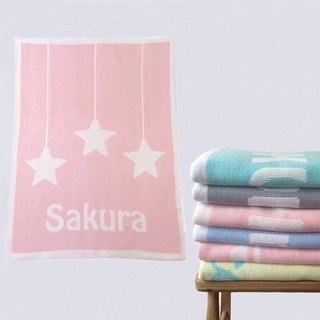 For orders by Ariel Wang · Name baby blanket · Regular size 4 pieces