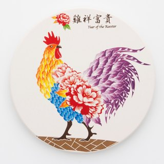 Year of Rooster-Water-Absorbent Coaster CA5
