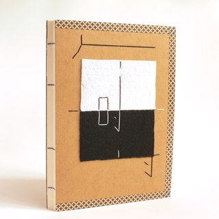 Handmade A5 Notebook - Every Moment In Time (每时刻)