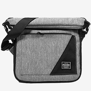 Cross-body large capacity messenger bag