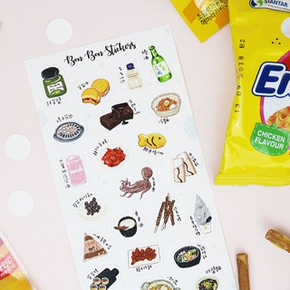 kiss cut sticker - Korean food