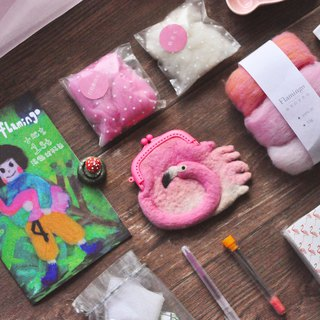 Winter warm after school, a touch of pink flamingo purse wool wet felt diy material package