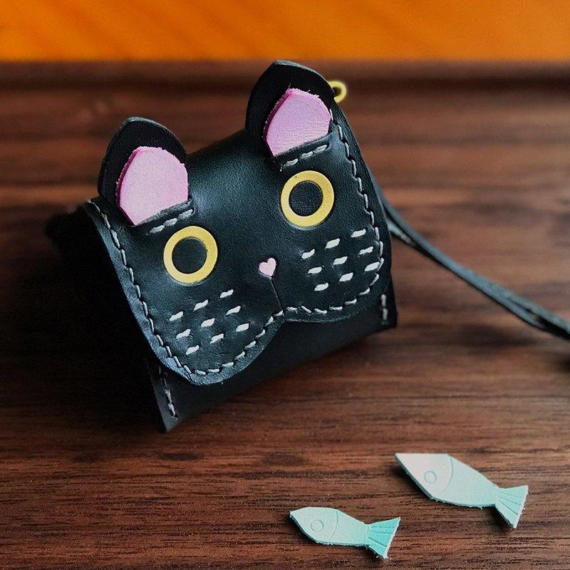 御飯糰小黑貓 動物立體零錢包