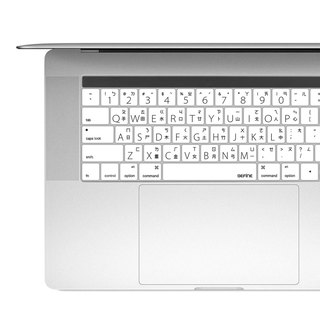 BF MacBook Pro 13/15 Dedicated Chinese Keyboard Protector (For Touch Bar and Touch ID Only) - Black on White (8809402592524)