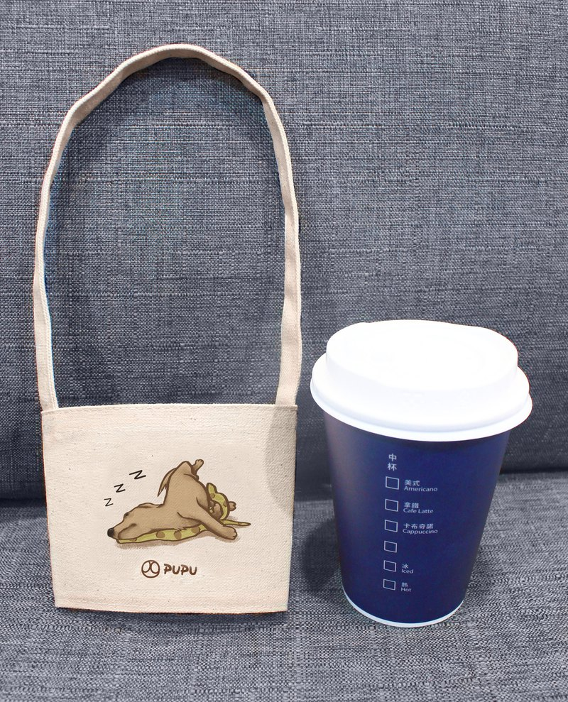 Sausage - Sleeping and Turning---Taiwan Cotton Sack - Wenchuang Shiba Inu - Environmental Protection - Beverage Bag - Fly Planet