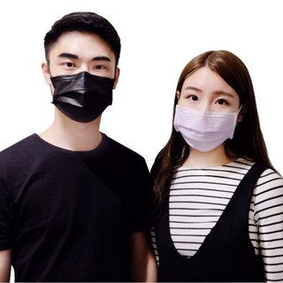 *Buy one get one free*Extremely clean Lai Jie medical mask - cool black / mysterious purple*buy one get one free*