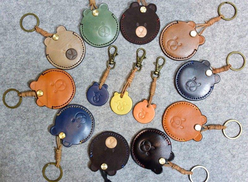 阿熊頭感應晶片皮套‧gogoro鑰匙皮套 鑰匙圈版
