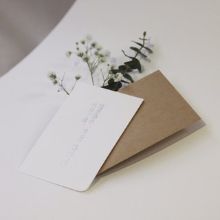 Hand-made hot silver card