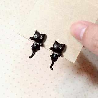 Black Cat Earrings, Two Piece Earrings, Two Part Earrings, Cat clinging earrings