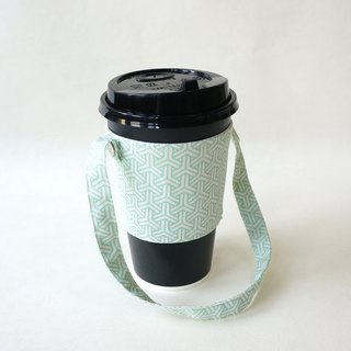 / Labyrinth - Green // green cup bag / drink bag / cup sleeve