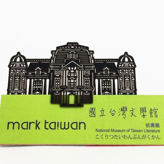 MARK TAIWAN Mai Mai Treasure Map - National Taiwan Literature Museum (paper bookmark)