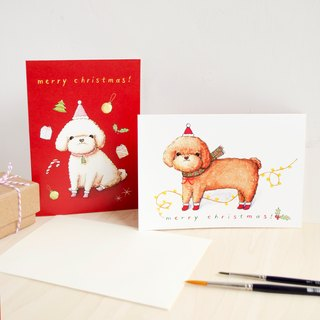 Toy Poodle christmas card