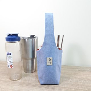Eco-friendly beverage bag / hand-cranked bag / kettle bag / small bag / Japanese blue