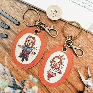 [handy cat x city cat] illustration leather - custom knocking key ring (hanging)