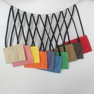 YCCT Beverage Bag Classic - Simple Series Optional 2 Discount (Price 252 yuan/pc)