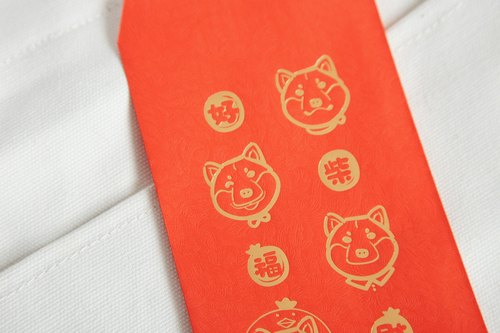 Lucky Money Envelops Set (12 pieces)