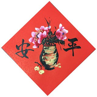 Dou Fang Spring couplets peace Lunar New Year Spring Festival