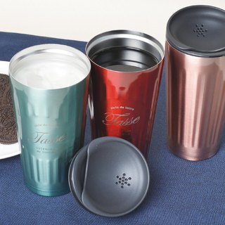 CB Japan Paris series of stainless steel double insulation cup 375ml (covered with)