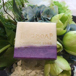 Purple Lavender Repair Nourishing Soap