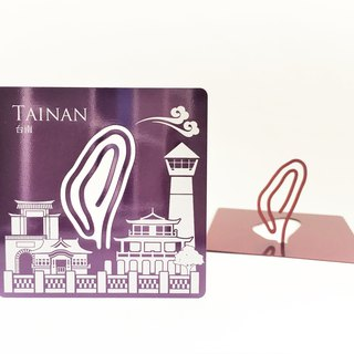 Taiwan Card Clip │ Tainan │ Purple │ Tainan Top Ten Creative Goods Award
