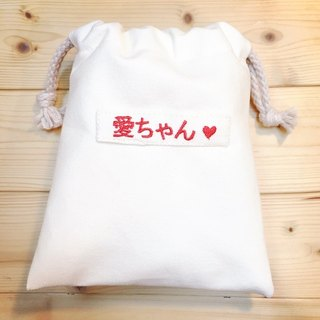 Drawstring Bag with Embroidery Word