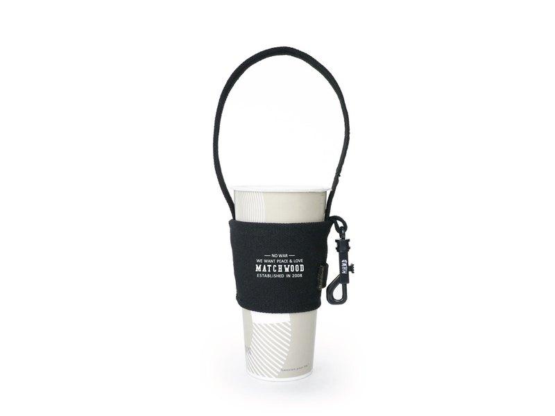 優惠 火柴木設計 Matchwood 掛勾式環保杯套 飲料杯套 交換禮物