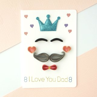 Hand made decorative cards-I love you dad