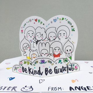 Handmade Pop Up Card / Be Kind Be Gateful