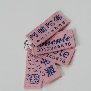 Bucute's own name tag + phone / a group of 5 / handmade / embroidery /
