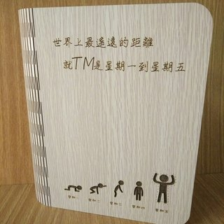 Taiwan Pavilion [Customization - color and pattern can be replaced] Wood: Patents (A5) - Body-made notebooks - week notebook / photo album / stationery / folders / gifts / gifts