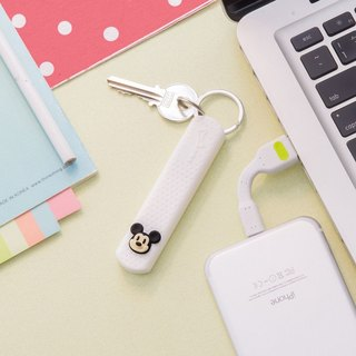 Bone / LinKey Lightning Charging Transmission Key Ring - Mickey