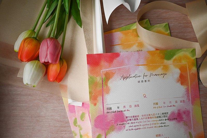 【結婚書約】花神的祝福   2入一組 水彩手繪風 小燙金 共七款