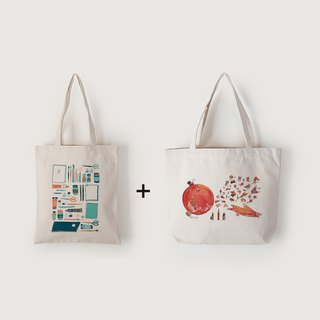Goody Bag-canvas bag - illustration straight bag + illustration horizontal bag | do not pick the random shipment