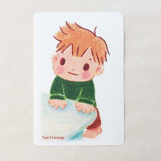 1 year old ~ BOY ~ Postcard no.098