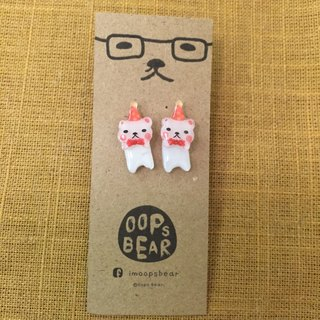 Oops bear - Xmas special series-Little white bear hanging earring