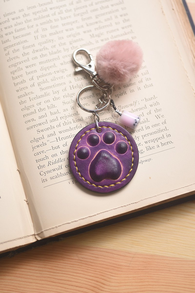Barking cute dog palm key ring leather small objects leather hand-made fur ball pendant pearl milk tea